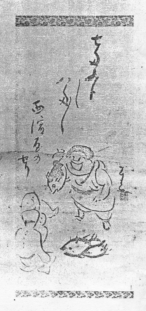 仙厓和尚が描いた鉢巻姿の西濱屋八丁兵衛の大鯛の競り市風景の掛け軸